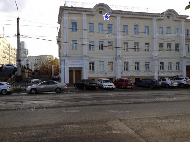 Address(es) on photo: Moskovskaya street, 11, 19, Yekaterinburg