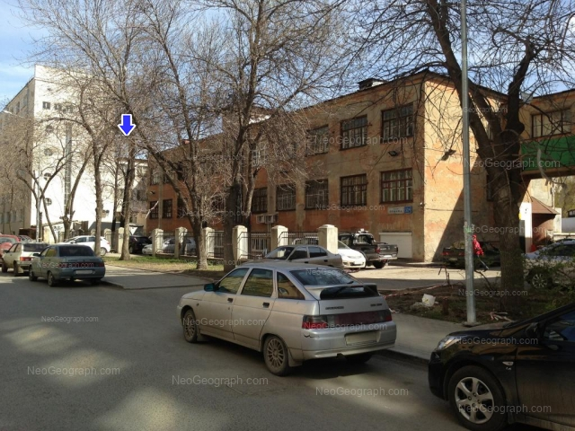 Адрес(а) на фотографии: проспект Ленина, 52, 52/1, 52Г, Екатеринбург
