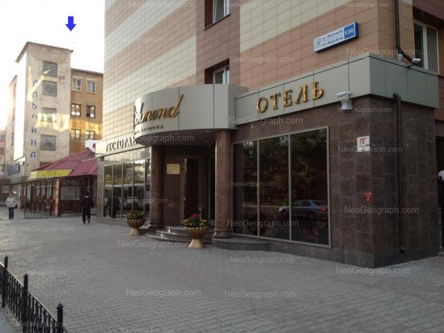 Адрес(а) на фотографии: улица Малышева, 136, 136а, 138, Екатеринбург