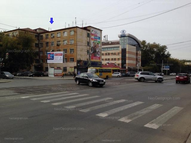 Адрес(а) на фотографии: улица Малышева, 136, 138, Екатеринбург