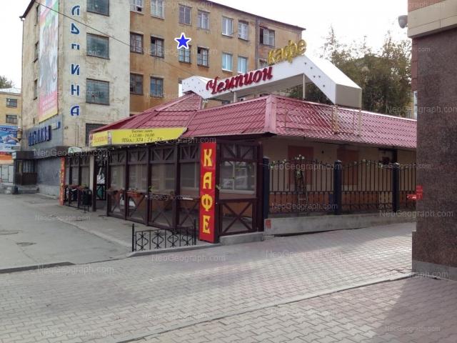 Адрес(а) на фотографии: улица Малышева, 138, 146а, Екатеринбург