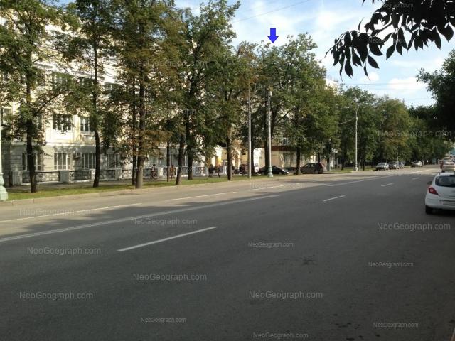Address(es) on photo: 8 Marta street, 5, 7, Yekaterinburg