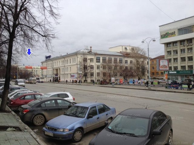 Address(es) on photo: 8 Marta street, 7, 13, Yekaterinburg