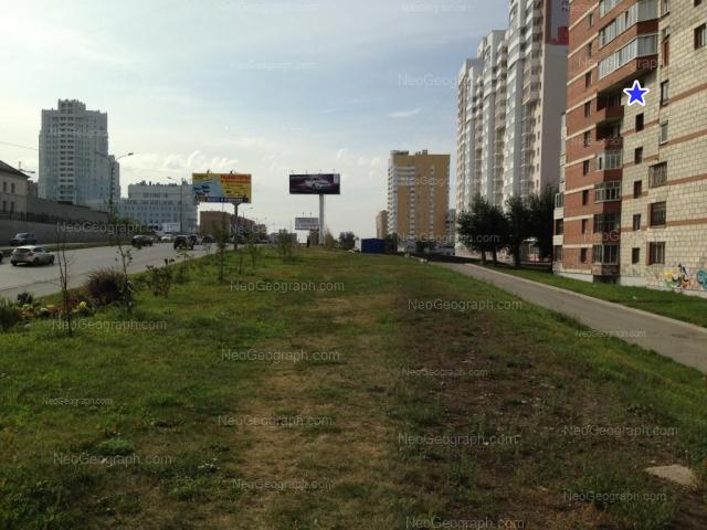 Address(es) on photo: Tokarey street, 24, 26, 40, Yekaterinburg