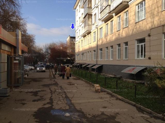 Адрес(а) на фотографии: улица Малышева, 111А, 113, Екатеринбург