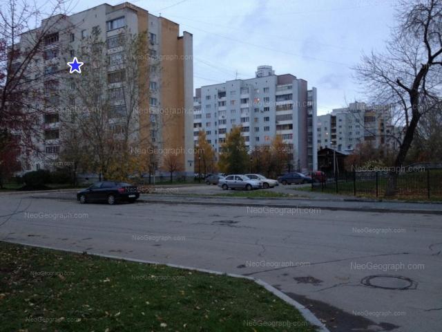 Address(es) on photo: Antona Valeka street, 22, 24, Yekaterinburg
