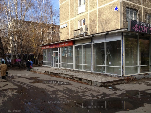 Адрес(а) на фотографии: улица Малышева, 111, 111Б, Екатеринбург