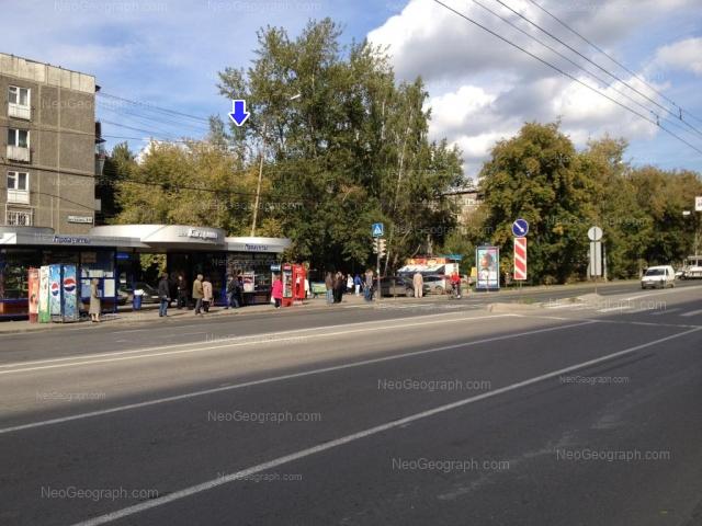 Адрес(а) на фотографии: улица Малышева, 111, 111А, 111Б, Екатеринбург