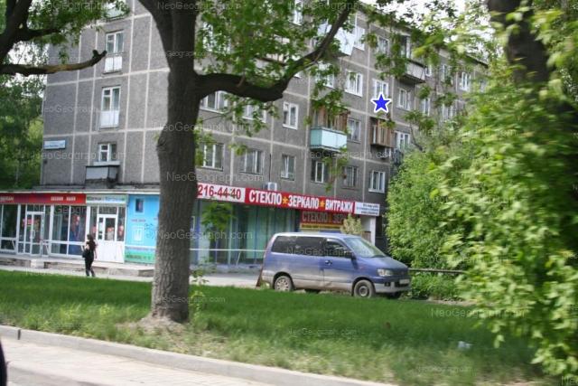 Адрес(а) на фотографии: улица Малышева, 111Б, Екатеринбург