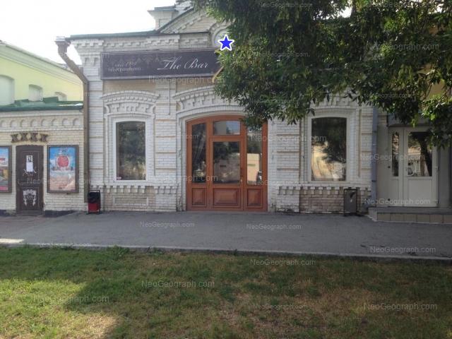 Адрес(а) на фотографии: улица 8 Марта, 8А, Екатеринбург