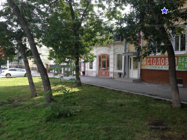 Адрес(а) на фотографии: улица 8 Марта, 6, 8А, Екатеринбург