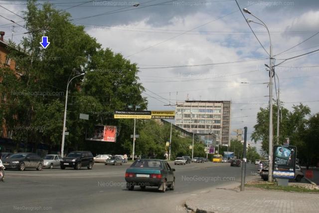 Адрес(а) на фотографии: улица Малышева, 115, 117, 119, Екатеринбург