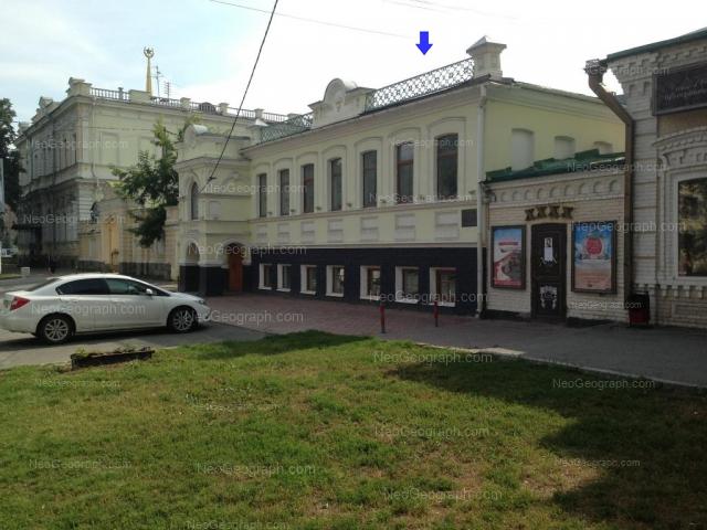 Адрес(а) на фотографии: улица 8 Марта, 6, 8, Екатеринбург