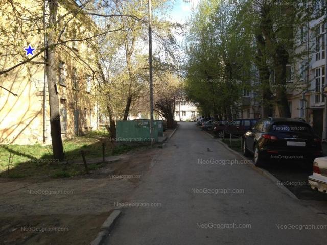 Address(es) on photo: Lenina avenue, 54/4, 54/6, 54а, Yekaterinburg