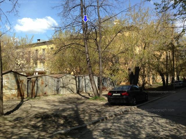 Address(es) on photo: Lenina avenue, 54/6, Yekaterinburg