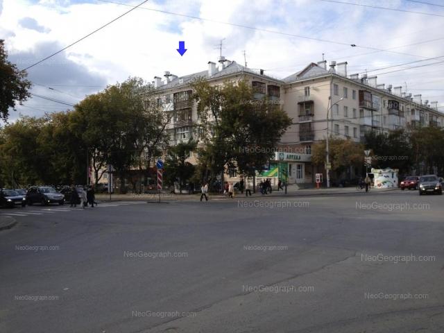 Адрес(а) на фотографии: улица Малышева, 113, Екатеринбург