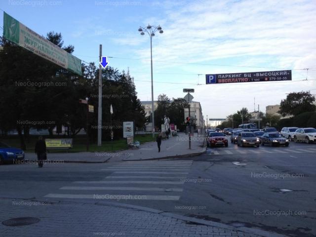 Адрес(а) на фотографии: проспект Ленина, 46, 46А, Екатеринбург