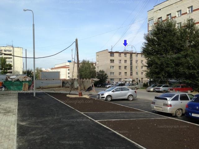 Адрес(а) на фотографии: Нагорная улица, 46А, Екатеринбург