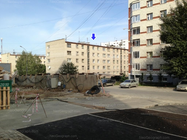 Адрес(а) на фотографии: Нагорная улица, 46, 46А, Екатеринбург