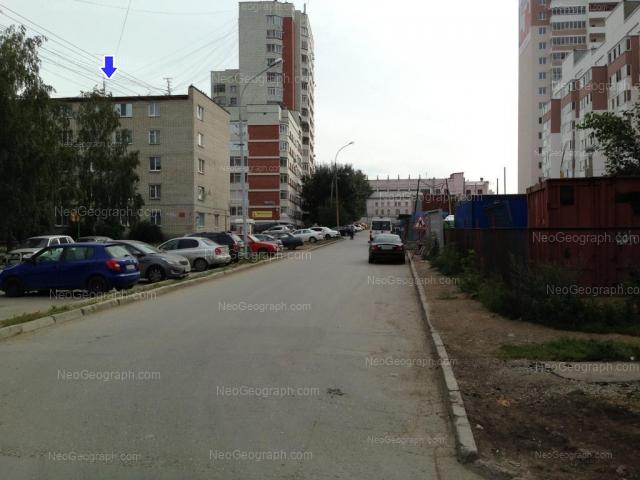 Адрес(а) на фотографии: Нагорная улица, 46А, 49, Екатеринбург