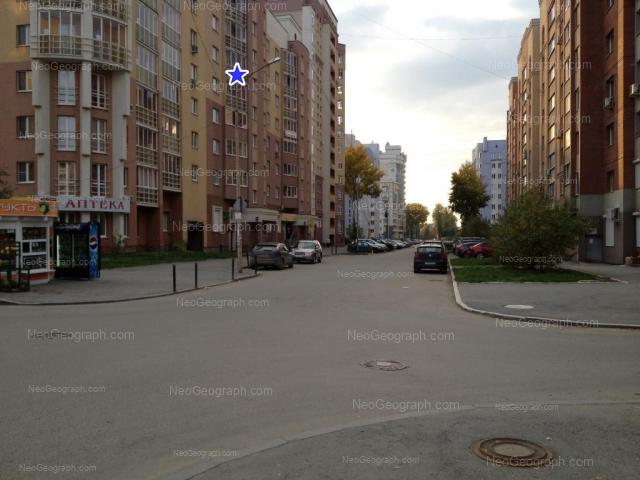 Адрес(а) на фотографии: улица Татищева, 92, 94, Екатеринбург