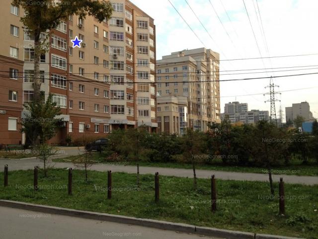 Адрес(а) на фотографии: улица Татищева, 90, 92, Екатеринбург