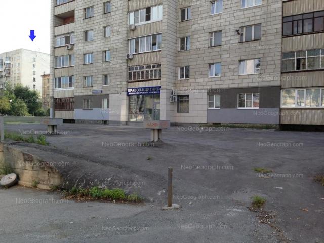 Адрес(а) на фотографии: улица Антона Валека, 19, Екатеринбург