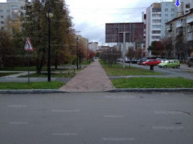 Address(es) on photo: Antona Valeka street, 12, 17, 19, Yekaterinburg