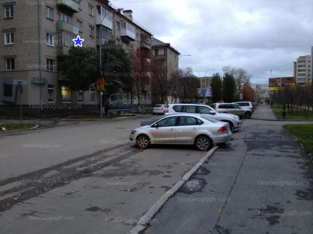 Address(es) on photo: Antona Valeka street, 19, 25, Yekaterinburg