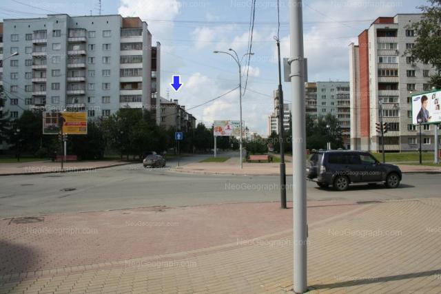Адрес(а) на фотографии: улица Антона Валека, 17, 19, Екатеринбург
