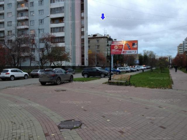 Address(es) on photo: Antona Valeka street, 17, 19, Yekaterinburg