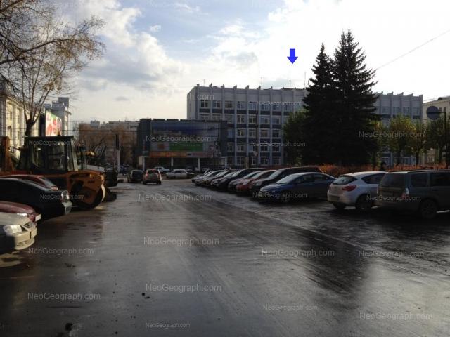 Адрес(а) на фотографии: Московская улица, 27, Екатеринбург