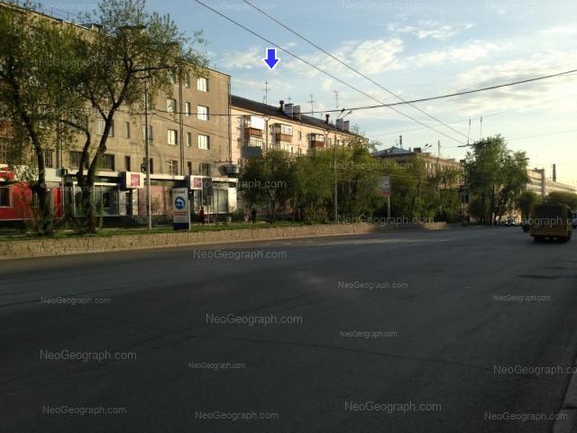 Address(es) on photo: Malisheva street, 130, 130Б, 132, Yekaterinburg