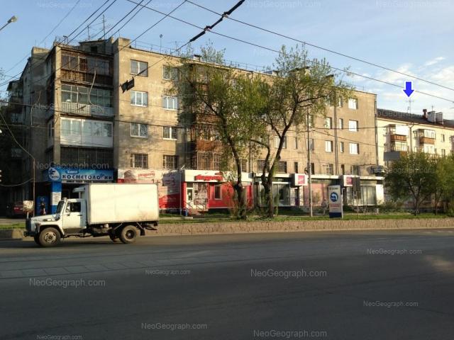 Address(es) on photo: Malisheva street, 130Б, 132, Yekaterinburg