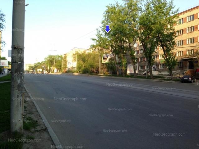 Address(es) on photo: Malisheva street, 130, 130Б, Yekaterinburg