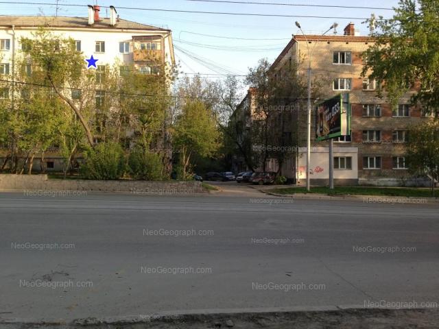 Address(es) on photo: Malisheva street, 130, 130А, 130Б, Yekaterinburg