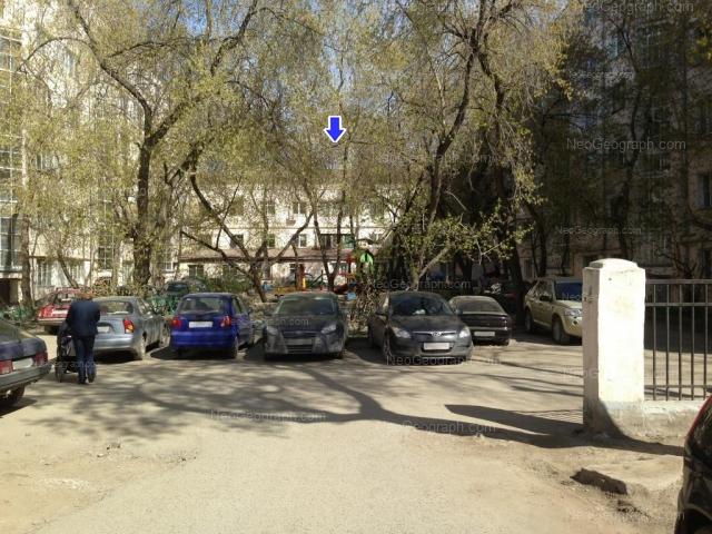 Адрес(а) на фотографии: проспект Ленина, 52/2А, 52/3А, 52Б, Екатеринбург