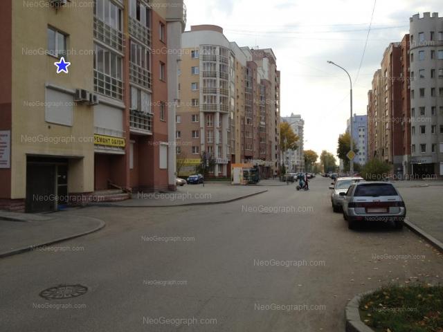 Адрес(а) на фотографии: улица Татищева, 88, 92, Екатеринбург