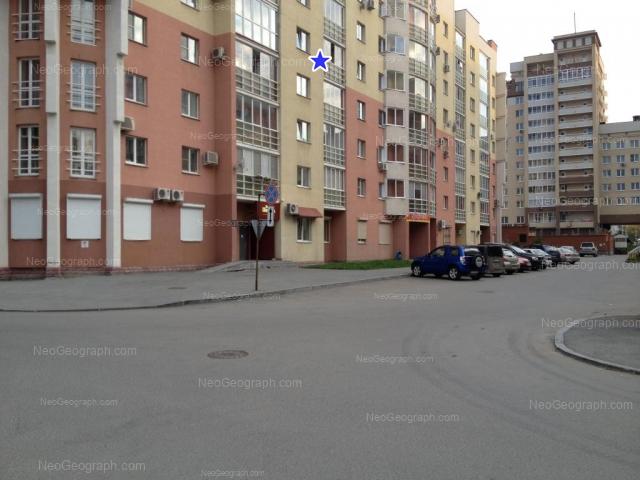 Адрес(а) на фотографии: улица Татищева, 88, 90, Екатеринбург