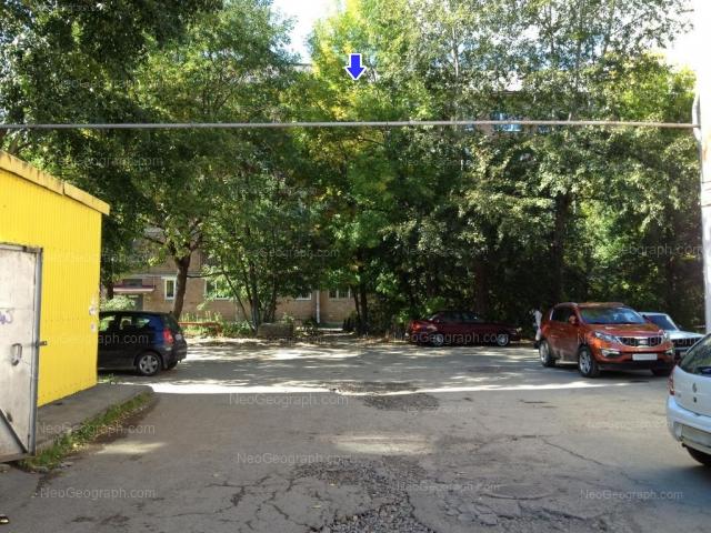 Адрес(а) на фотографии: проспект Космонавтов, 59а, Екатеринбург