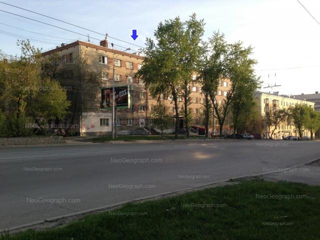 Адрес(а) на фотографии: улица Малышева, 128, 130, Екатеринбург