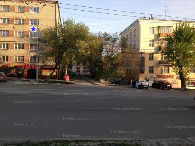 Адрес(а) на фотографии: улица Малышева, 128, 128А, 130, Екатеринбург