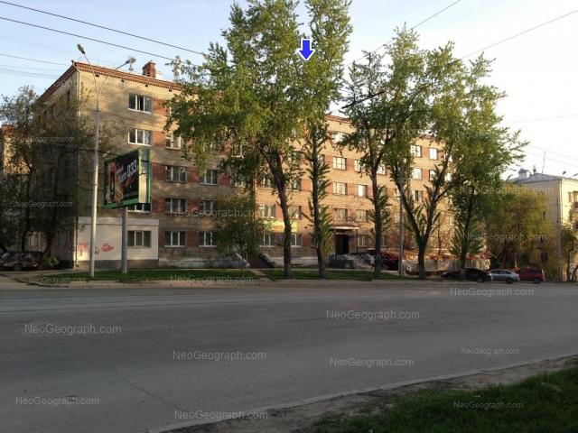 Адрес(а) на фотографии: улица Малышева, 128, 130, 130А, Екатеринбург