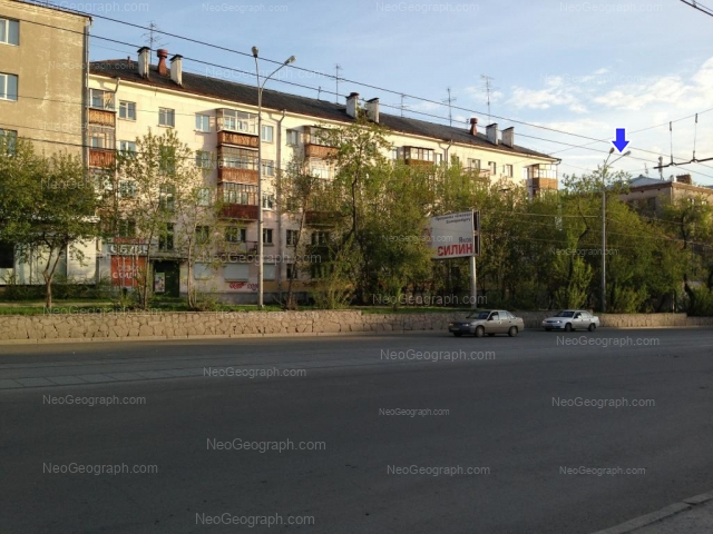 Адрес(а) на фотографии: улица Малышева, 130, 130Б, Екатеринбург