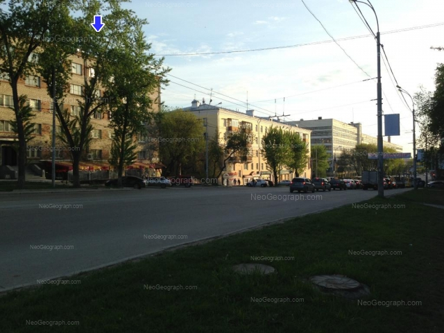 Адрес(а) на фотографии: улица Малышева, 126, 128, 130, Екатеринбург