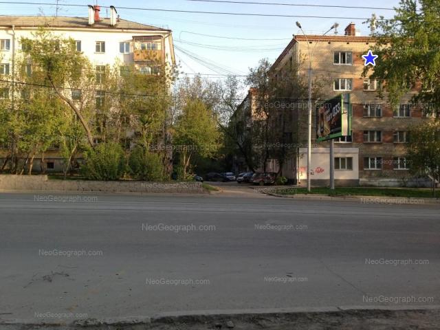 Адрес(а) на фотографии: улица Малышева, 130, 130А, 130Б, Екатеринбург