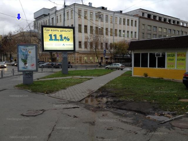 Address(es) on photo: Vainera street, 2, 4, Yekaterinburg
