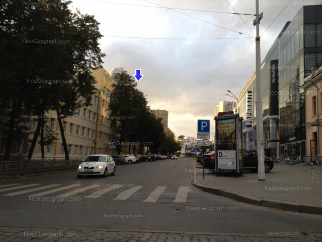 Address(es) on photo: Vainera street, 4, 6, Yekaterinburg