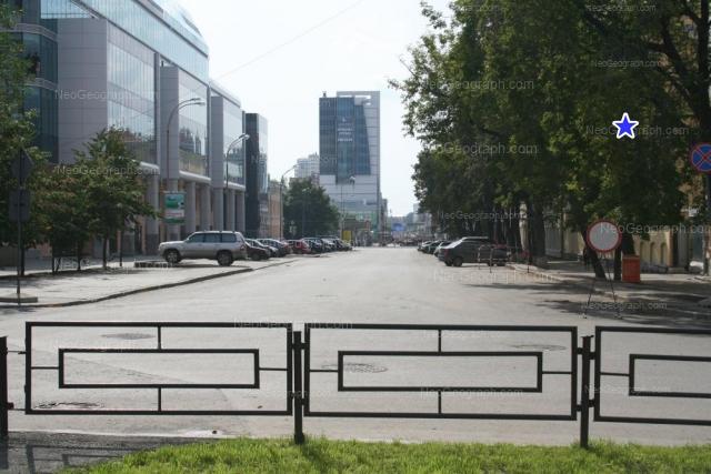 Address(es) on photo: Vainera street, 4, 9а/1, Yekaterinburg