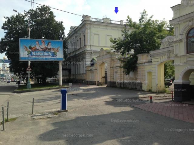 Адрес(а) на фотографии: улица 8 Марта, 8, Екатеринбург